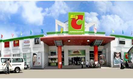 Siêu thị Big C ở Việt Nam. Ảnh minh họa.
