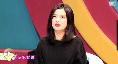 MC dò hỏi Triệu Vy về vẻ đẹp của Phạm Băng Băng.