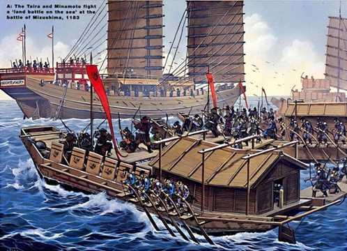 Trận hải chiến Mizushima ở Nhật Bản giữa lực lượng của lãnh chúa Taira và Minamoto. Trận này còn được gọi là đánh bộ trên biển do quân Taira cột chặt thuyền với nhau và đặt ván bắc qua các thuyền thành một bề mặt phẳng để chiến đấu giáp lá cà.