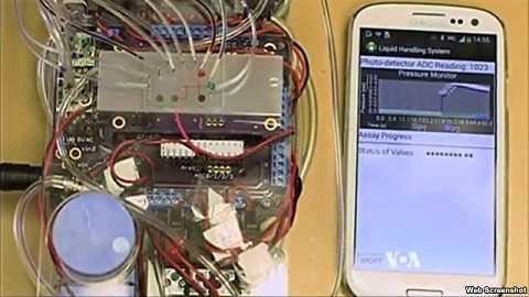 Kết quả xét nghiệm thu được chuyển đến một ứng dụng Smartphone