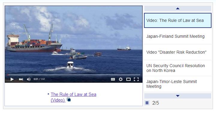 Đoạn video được phát tại website chính thức của Bộ Ngoại giao Nhật Bản