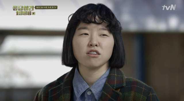 """Tạo hình của Lee Min Ji trong phim """"Reply 1988"""""""