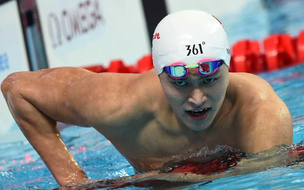 Kình ngư nổi tiếng Trung Quốc Sun Yang từng bị phát hiện sử dụng doping.
