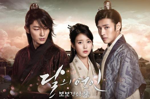 Người tình ánh trăng' kết thúc quá đỗi bi thảm, khán giả nổi giận vì Lee  Jun Ki 'nuốt lời'