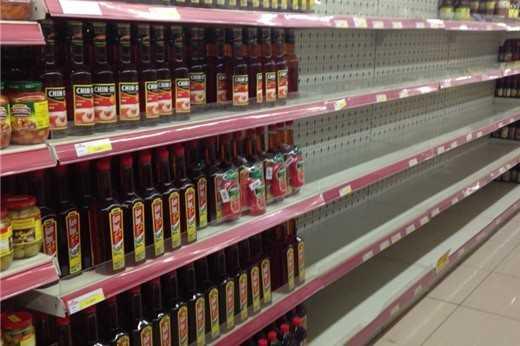 Hình ảnh siêu thị Fivimart tạm ngừng bán, chờ giấy kiểm nghiệm nước mắm truyền thống