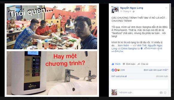Hinh anh Tranh cai nay lua giua blogger Nguyen Ngoc Long va tac gia Nguyen Ngoc Thach gay xon xao dan mang