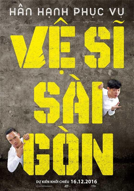 VSSG_Pre teaser poster