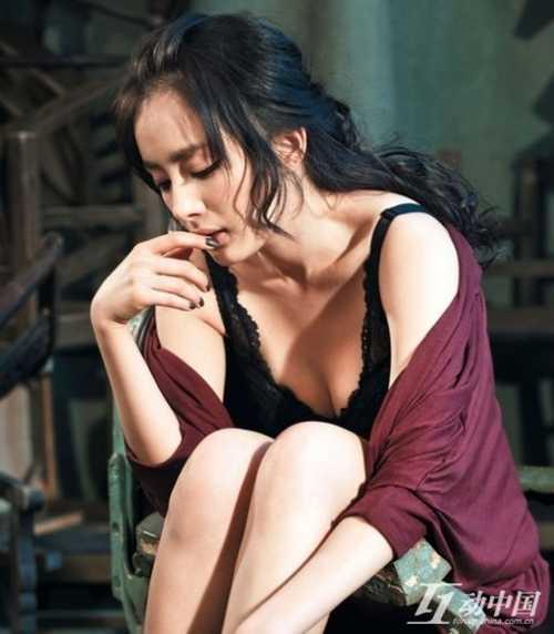 Dương Mịch khiến fan nam 'mất ăn mất ngủ' vì quá sexy - 4