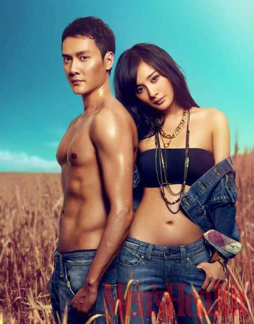 Dương Mịch khiến fan nam 'mất ăn mất ngủ' vì quá sexy - 7
