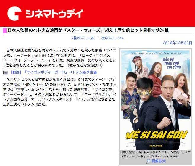 Japan Cinema Today copy