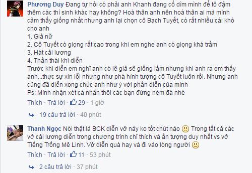 bach cong khanh 1
