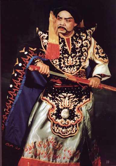 Han Van tinh