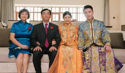 Lễ cưới khác lạ của