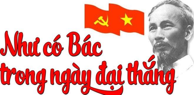 Trong Tan: 'Cuc Nghe thuat Bieu dien lam thieu bai ban' hinh anh 2