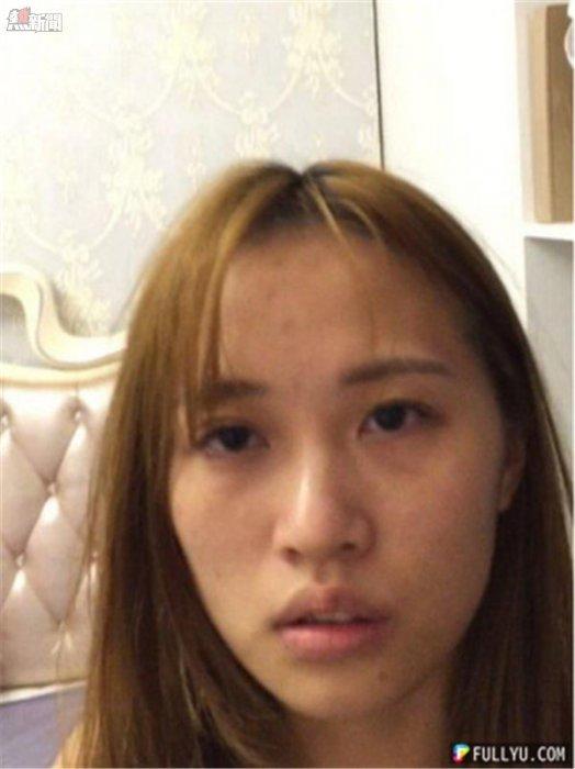 MC xinh dep Trung Quoc bi to danh ban trai den gay mui hinh anh 2