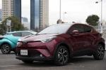 Mẫu xe được Toyota kỳ vọng 'đốn tim' khách hàng