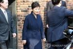 Tổng thống Hàn Quốc bị phế truất Park Geun-hye sắp bị bắt