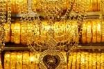 Giá vàng hôm nay 2/9 giảm 'thủng' mốc 36 triệu đồng, nhà đầu tư choáng váng