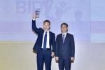 BIDV là ngân hàng duy nhất nhận giải thưởng Ngân hàng bán lẻ tiêu biểu 2016