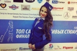 Lộ diện nữ tiếp viên hàng không xinh đẹp nhất nước Nga