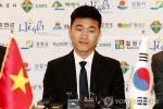 Xuân Trường đưa Gangwon về Việt Nam giao hữu bóng đá