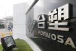 Formosa Hà Tĩnh bồi thường 500 triệu USD, Formosa Đài Loan có lao đao?