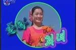 Ca khúc từng gây sốt của 'vợ' Kim Jong-un