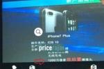 Đối tác của  Apple để lộ ảnh iPhone 7 Plus