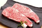 Thịt bò Nhật tiền triệu đổ bộ thị trường Việt