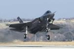 Bộ trưởng Quốc phòng Mỹ yêu cầu xem xét lại chương trình F-35