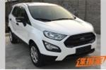 Ford Ecosport phiên bản nâng cấp chính thức trình làng tại Trung Quốc