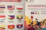 SEA Games 29: Malaysia 'muối mặt' vì nhầm quốc kỳ Indonesia thành cờ Ba Lan