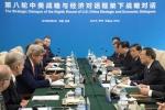 Biển Đông phủ bóng đối thoại Mỹ - Trung
