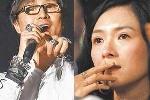 Chương Tử Di được Uông Phong tỏ tình trước ngàn người