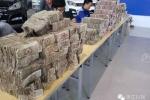 Trung Quốc: 'Đại gia' mang nửa tấn tiền lẻ đi sắm xe