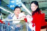 Hòn đảo phụ nữ đua nhau lấy chồng Hàn Quốc