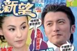 Mẹ Tạ Đình Phong xác nhận con trai tái hợp vợ cũ