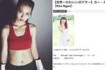 Hot girl Khả Ngân bất ngờ xuất hiện trên kênh truyền hình hàng đầu Nhật Bản