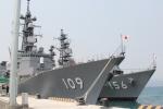 Tàu huấn luyện Lực lượng Tự vệ trên biển Nhật Bản cập cảng Cam Ranh