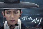 4 phim truyền hình Hàn Quốc về ma cà rồng gây sốt màn ảnh
