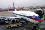 Bị dọa đánh bom, máy bay Boeing 737 hạ cánh khẩn