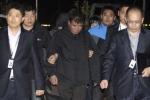 Bắt khẩn cấp thuyền trưởng phà Hàn Quốc