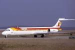 Xác định số phận bi thảm máy bay chở 116 người mất liên lạc