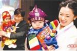 Đột nhập biệt thự 177 tỷ của 'nàng Dae Jang Gum'