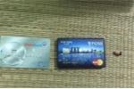 'Thẻ ATM', thiết bị siêu tinh vi phục vụ sinh viên gian lận thi cử
