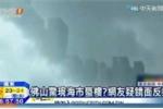 Clip: 'Thành phố nổi' khổng lồ kỳ bí trên bầu trời Trung Quốc