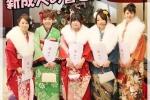 Thanh niên Nhật háo hức với lễ hội trưởng thành