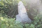 Bia đá lưu giữ tấm bản đồ dẫn đường vào kho báu cổ