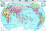 Trung Quốc tung 'bản đồ 251 đoạn', tuyên bố chủ quyền khắp Thái Bình Dương