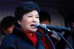 Tổng thống Hàn Quốc họp khẩn về an ninh